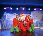 Teatr RoMa