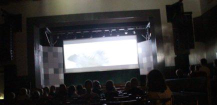 Aktualności - Kino w OOK