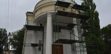 Aktualności - Trwa remont domu kultury w Objezierzu