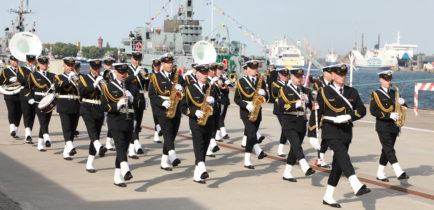 Aktualności - Zapraszamy na koncert orkiestry wojskowej