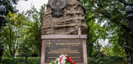 Aktualności - Dziś 82 rocznica sowieckiej napaści na Ojczyznę